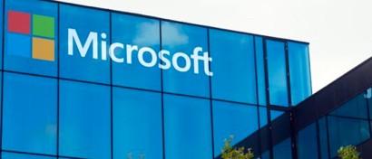 Прибыль Microsoft превзошла прогнозы на 85%