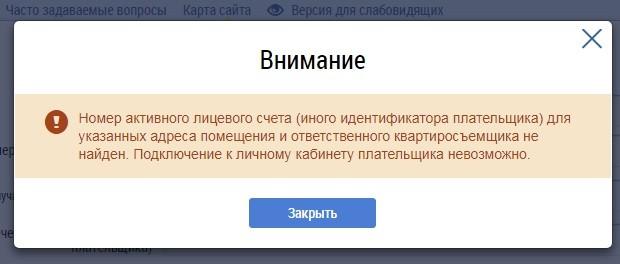 gis_zhkhskrin3.jpg