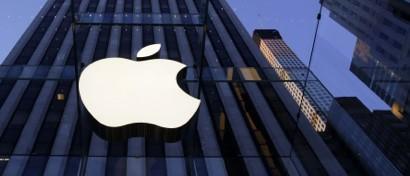 Apple открыла код «невероятной» СУБД