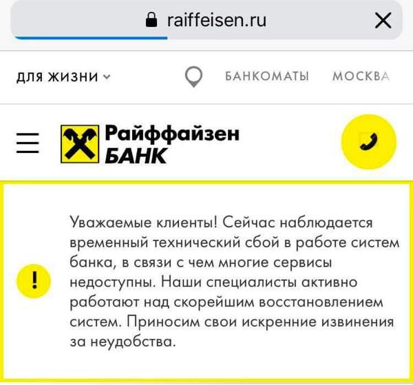 raiff6001.jpg