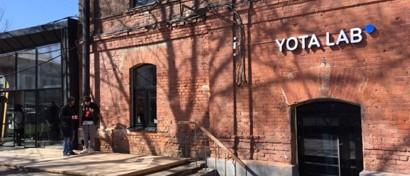 Yota вложила 100 миллионов в «космический» технопарк