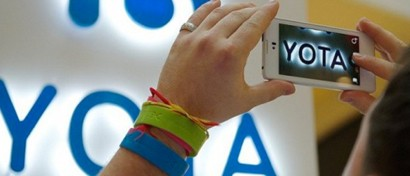 Yota в разы снизила цены в Крыму