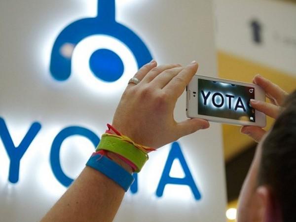 yota600.jpg