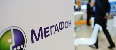 «Мегафон» «отменил международный роуминг»