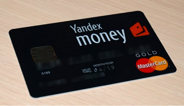 какая комиссия при снятии денег с карты яндекс деньги в сбербанке