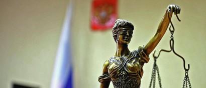 Адвокатов защиты в России будет назначать компьютер