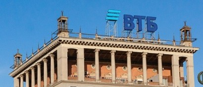 ВТБ купил 40% «Техносерва»