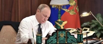 Путин потребовал перевести власть на российское ПО, а передачу данных и ИБ на российские решения