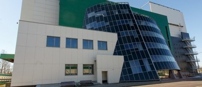 «ГДЦ Энерджи групп» открывает один из крупнейших коммерческих ЦОДов в России