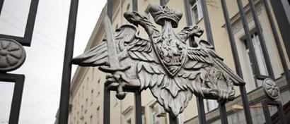 Высокопоставленный генерал арестован за откаты по делу «Воентелекома»