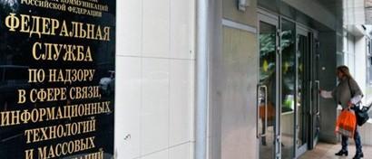 Власти пригрозили отключить в России магазин ПО для iPhone и iPad
