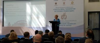 Глава Мосгорсуда: В Москве появилось открытое электронное правосудие