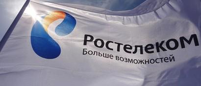 «Ростелеком» создал СП с «Национальной Медиагруппой» братьев Ковальчуков