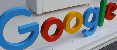 Секретная информация компаний утекает в Сеть из-за путаных инструкций Google