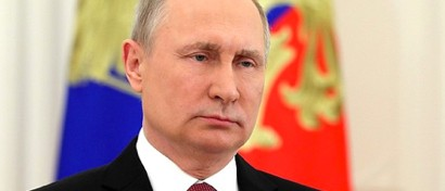 Как Россия будет бороться с киберпреступностью. Путин назвал 5 шагов