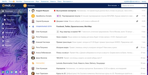 Mail.Ru Group представила глобальное обновление почтового сервиса