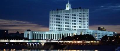 В России решено отказаться от бумаги при подаче бухгалтерской отчетности