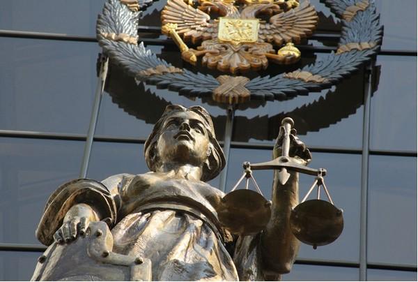 court600.jpg