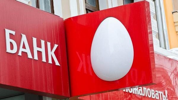 mtsbank600.jpg