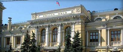 Экс-зампред ЦБ России: IBM взяла Центробанк «за яблочко»