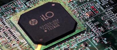 Для взлома серверов HP достаточно запроса из одной буквы