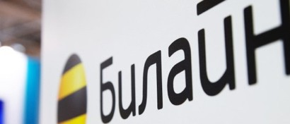 Санкции США против ZTE ударили по владельцам «Билайна»