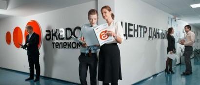 «Акадо» застопорила создание информсистемы Москвы по учету тепла и воды