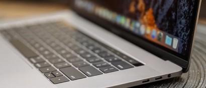 При поломке новых MacBook Pro данные спасти невозможно