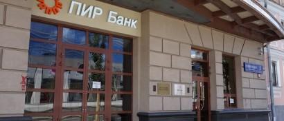 Из российского банка украли $1 млн через старый роутер