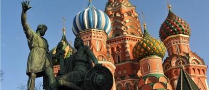 ООН поставила Москву на первое место в мире по оказанию госуслуг