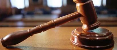 В судах Москвы автоматизировано назначение судебной экспертизы по уголовным делам