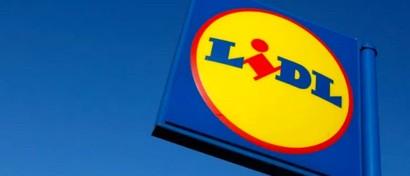 Крупнейший семейный бизнес Германии отказался от ПО SAP, на которое потратил 7 лет и 500 млн евро