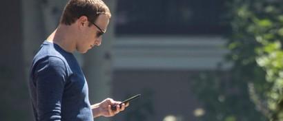 Facebook будет выгонять пользователей из соцсети