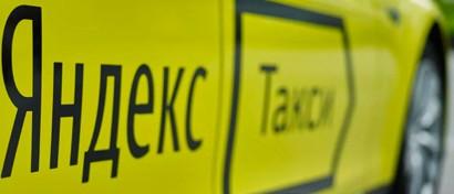 «Яндекс» поглотил нового разработчика ПО для таксопарков