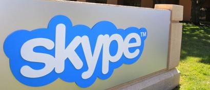 Microsoft передумала хоронить старый Skype, потому что новый «отвратителен»