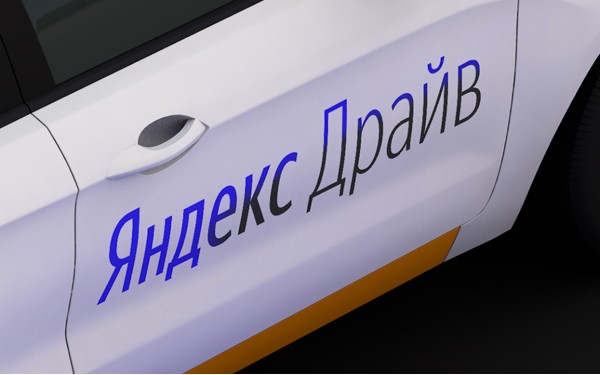 Каршеринг «Яндекса» купил сервис мобильных АЗС «Топливо вбак»