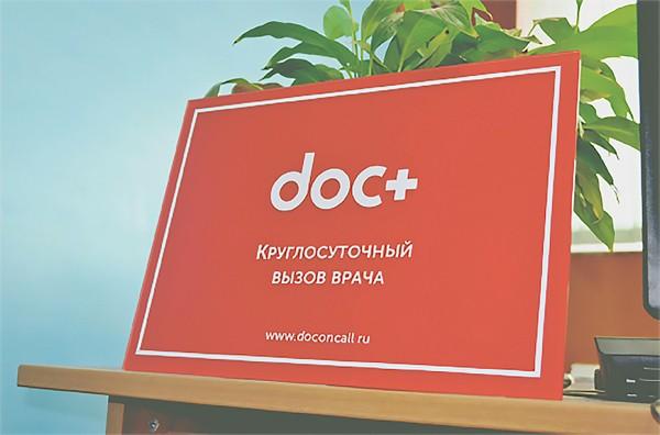 docplus600.jpg