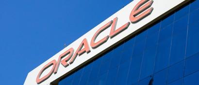 «Дыра» в ПО Oracle позволяет полностью захватывать контроль над серверами. Степень угрозы 9,9 из 10