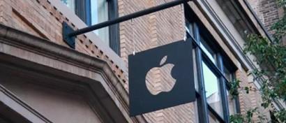 Юный хакер украл у Apple 90 ГБ секретных данных о будущих iPhone и MacBook