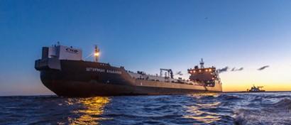 В России легализуют морские суда без экипажа