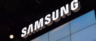 Samsung впервые за два года заявил о спаде прибыли