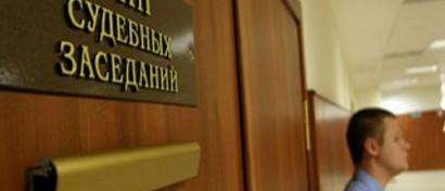 В московских судах автоматизирована оплата услуг адвокатов