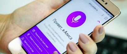 Google раздавал из официального магазина фальшивую «Яндекс.Алису», выманивающую деньги у пользователей