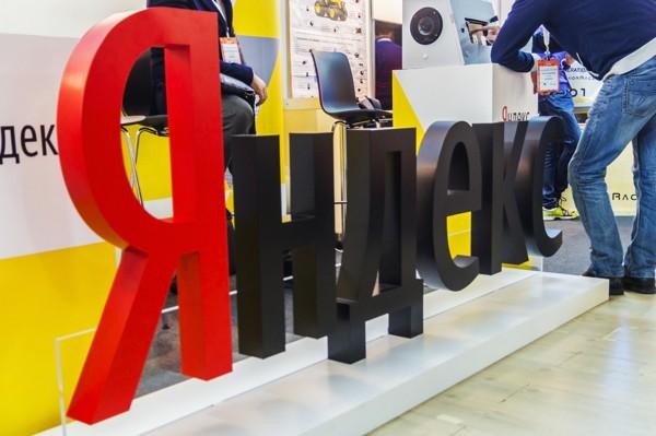 Яндекс.Почта» переживает многочасовой сбой - CNews