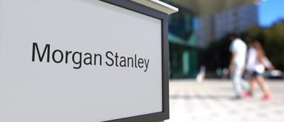Morgan Stanley полностью распрощалась с Luxoft