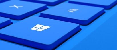 Microsoft раздала пользователям новую сборку Windows 10 в зашифрованном виде
