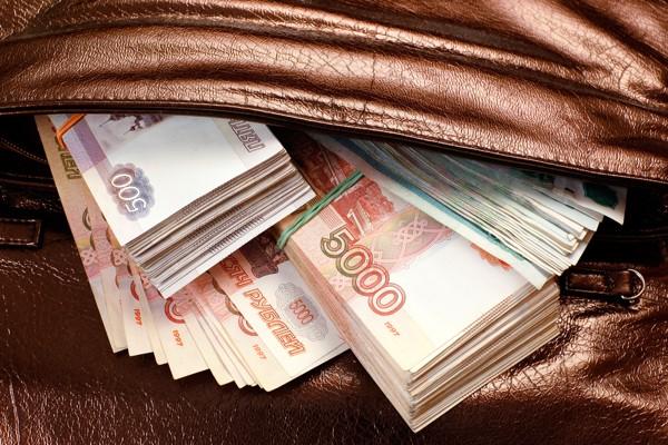 moneybag600.jpg