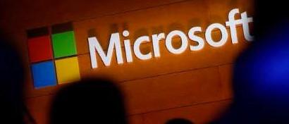 Microsoft создала сисадмина-как-услугу