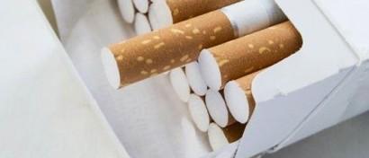 Цифровая маркировка сигарет принесет бюджету и рынку триллион