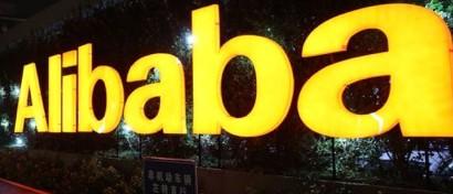 Alibaba через год выпустит чип с ИИ, а через два собственный квантовый процессор